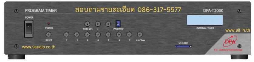 dpa-t2000-1 copy